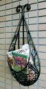 ウォールバスケット2型(32304N)(ジャービス商事)エクステリア ガーデン用品 ガーデニング用品 ウォールデコレーション フラワーラック 園芸 アイアン
