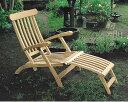 サン・ラウンジ(36605)(ジャービス商事)ガーデンファニチャー ガーデン家具 ガーデンチェア 椅子 イス チーク 木製