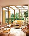 RoomClip商品情報 - 【囲いテラス・現調】ココマ ガーデンルームタイプ 2間×6尺【TOEX】