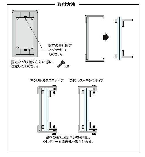 エクステリアメーカー対応プレート四国化成 クレ...の紹介画像3