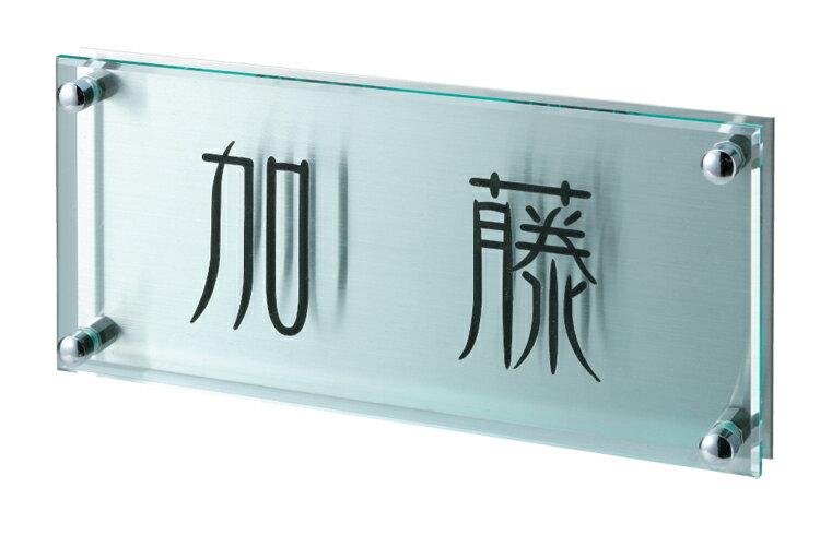 【リニューアル表札】 ペタット NWP-16(福彫)