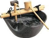 水の流れる空間。手水鉢にも。【本州】陶器つくばい 「せせらぎ」 10号