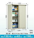 タクボ物置GP-136AT 【たて置きタイプ(ネット棚)(ネット棚)】収納庫 屋外 物置き 送料無料