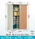 タクボ物置GP-137AF 【全面棚タイプ】収納庫 屋外 物置き 送料無料