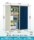 タクボ物置GP-177AT 【たて置きタイプ(ネット棚)】収納庫 屋外 物置き 送料無料