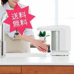 【送料無料】コイズミ ハンドドライヤー KAT-0550-W