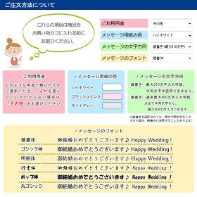 漆芸電報「なでしこ」【電報メッセージ用紙の色とフォント】