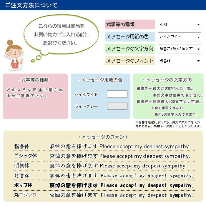 国際電報 お悔やみ 布張りカード 「祈り」 送...の紹介画像3