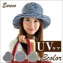 【レビューでメール便送料無料】紫外線対策 UVカット 春夏 ボーダー柄 ハット レディース つば広帽子 女優帽 帽子