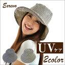 【メール便送料無料】紫外線対策 UVカット 春夏 ボーダー柄 ハット レディース つば広帽子 女優帽 帽子