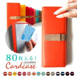 レディース デザイン シンプル オリジナル ポケット ポイントカードケース