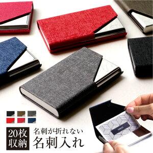 レディース シンプル コンパクト ビジネス マグネット ポイント クレジットカード ポケット コンパク