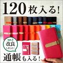 カードケース 100枚収納 名刺入れ メンズ レディース レザー 手帳型 バイカラー 名刺ホルダー