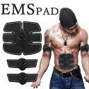 EMSパッド トレーニング 筋トレ フィットネス ems パッド 腹筋 マシン 腹筋マシーン ジェルパッド グッズ エクササイズ インナーマッスル 振動マシン マッスル 筋肉 パット ダイエット 器具 シックスパック お腹 引き締め
