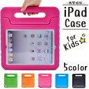 iPadケース iPad7 iPadmini2 iPadmi...