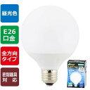 LDG4D-G AG22 LED電球 ボール球形(40W相当/450lm/昼光色/G95/E26/全方向配光300°/密閉形器具対応) OHM(オーム電機)