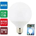 LDG10D-G AG22 LED電球 ボール球形(100W相当/1370lm/昼光色/G95/E26/全方向配光300°/密閉形器具対応) OHM(オーム電機)