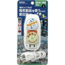 HTDC130V1000W_海外旅行用変圧器_YAZAWA(ヤザワコーポレーション)