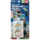 HTD130240V1000W_海外旅行用変圧器_YAZAWA(ヤザワコーポレーション)