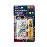 HTDM130240V1500W HTDM130240V1500W 海外用旅行用マルチプラグ変圧器 130V240V1500W YAZAWA(ヤザワコーポレーション)