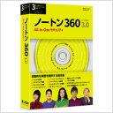【インターネットセキュリティソフト】Norton(ノートン) 360 バージョン 3.0