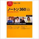 【インターネットセキュリティソフト】Norton(ノートン) 360 バージョン 3.0 スモールビジネス...