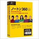 【インターネットセキュリティソフト】Norton(ノートン) 360 バージョン 3.0 USBメモリ版