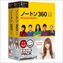 【インターネットセキュリティソフト】Norton(ノートン) 360 バージョン 3.0 ニコニコパック