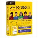 【インターネットセキュリティソフト】Norton(ノートン) 360 バージョン 3.0 らくらくパック