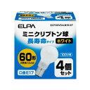 EKP100V54LW(W)4P 長寿命ミニクリプトン球 54W E17 ホワイト 4個入 EKP100V54LW(W)4P ELPA(エルパ・朝日電器)