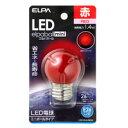 LDG1R-G-G254 LED装飾電球 ミニボールG40形 E26 赤色
