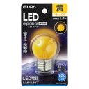 LDG1Y-G-G253 LED装飾電球 ミニボールG40形 E26 黄色 ELPA(エルパ・朝日電器)