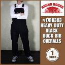 『ROUND HOUSE/ラウンドハウス』17RH383 HEAVY DUTY BLACK DUCK BIB OVERALLS / ヘビーデューティブラックダック ビブ オーバーオール 「アメリカ製」「made in USA」「アメカジ」「ワーク」[17RH383]