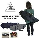 PITBULL KATABAG PLUS SKATEBAG スケートボード バッグ スケボー バック