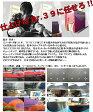 ボードお買い上げのお客様専用ページ!!スノーボード ファーストチューン クリーニング エッジ研磨 ベースワックス5工程 スノーボード メンテナンス