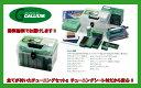 即納OK!!GALLIUM WAX トライアルワクシングボックス (シートタイプ) GALLIUM Trial Waxing Box スノーボードワックスセット