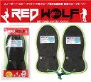 REDWOLF ドライキング グローブキーパー グローブ用乾...