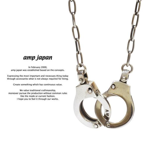 アンプジャパン amp japan 8AH-173 Handcuffs Necklace AMP JAPAN シルバー 手錠 ネックレス メンズ レディース