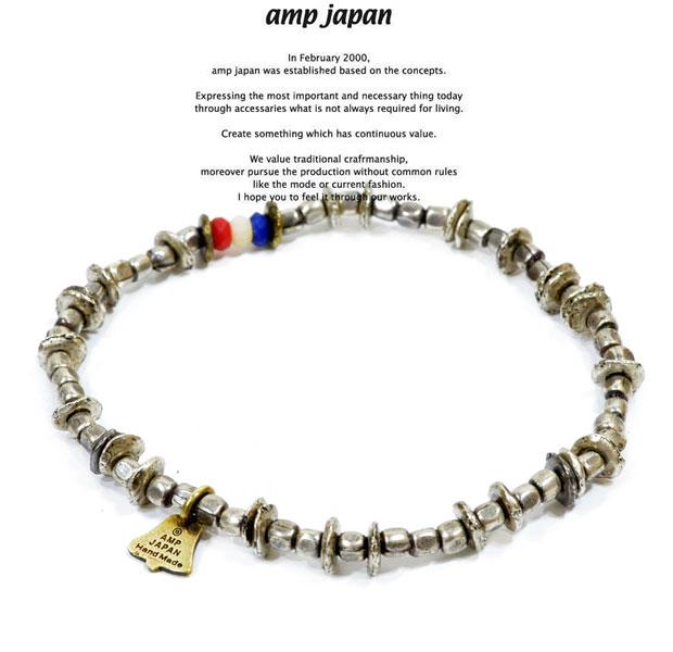 amp japan アンプジャパン 12AHK-351 Tricolor in Seed Beads BraceletAMP JAPAN ブラス ビーズ ブレスレット メンズ レディース