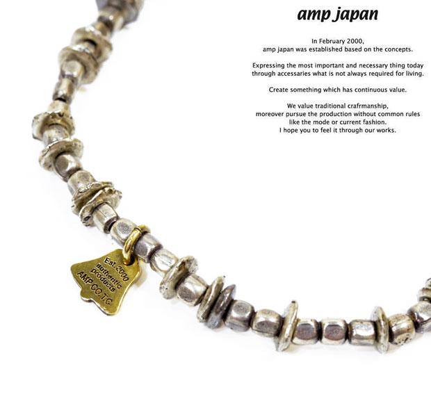 amp japan アンプジャパン 12AHK...の紹介画像3