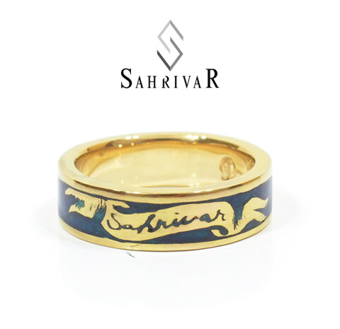 SAHRIVAR シャフリーバル SR50B14A Enameled Ring 真鍮 エナメル リング UVERworld TAKUYA∞ 着用