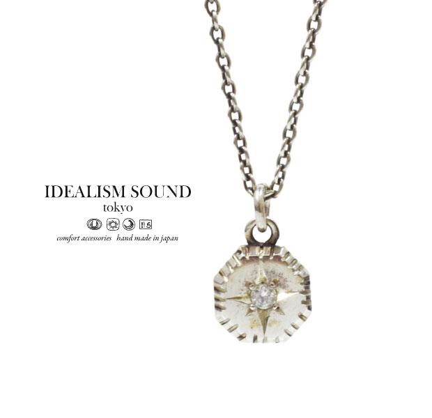 【idealism sound】 イデアリズムサ...の商品画像