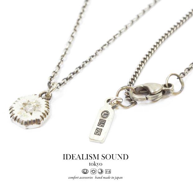 【idealism sound】 イデアリズム...の紹介画像2