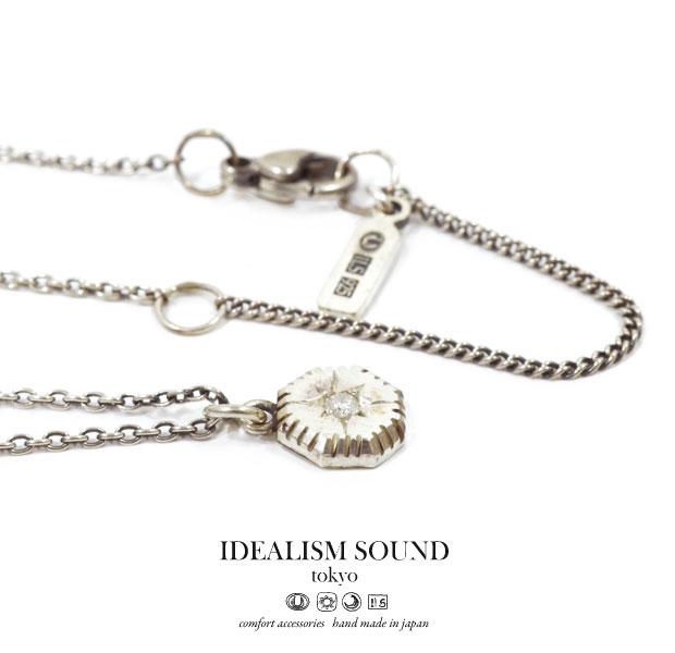 【idealism sound】 イデアリズム...の紹介画像3