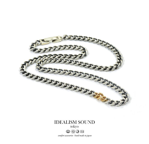 【idealism sound】 イデアリズムサウンド idealismsound No.15008 Silver & K10 Gold Chain  Necklace/Lシルバー 10金 ゴールド チェーン ネックレス  シンプル メンズ レディース idealism sound イデアリズムサウンド ネックレス 送料無料ほそい