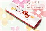 プレゼント用ラッピング無料♪送料350!【サンリオ/ハローキティ】マグネット式メガネケースSR-1400ALE(シロ/アカ)【プレゼントに最適♪】