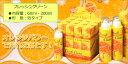 【レンズクリーナー】フレッシュクリーン200ml(メガネ拭き)
