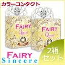 《処方箋不要》フェアリー クイーン【2箱】5000円以上で送料無料!!