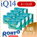 Iq14-t-8
