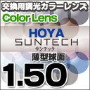 Suntech01k-150-250